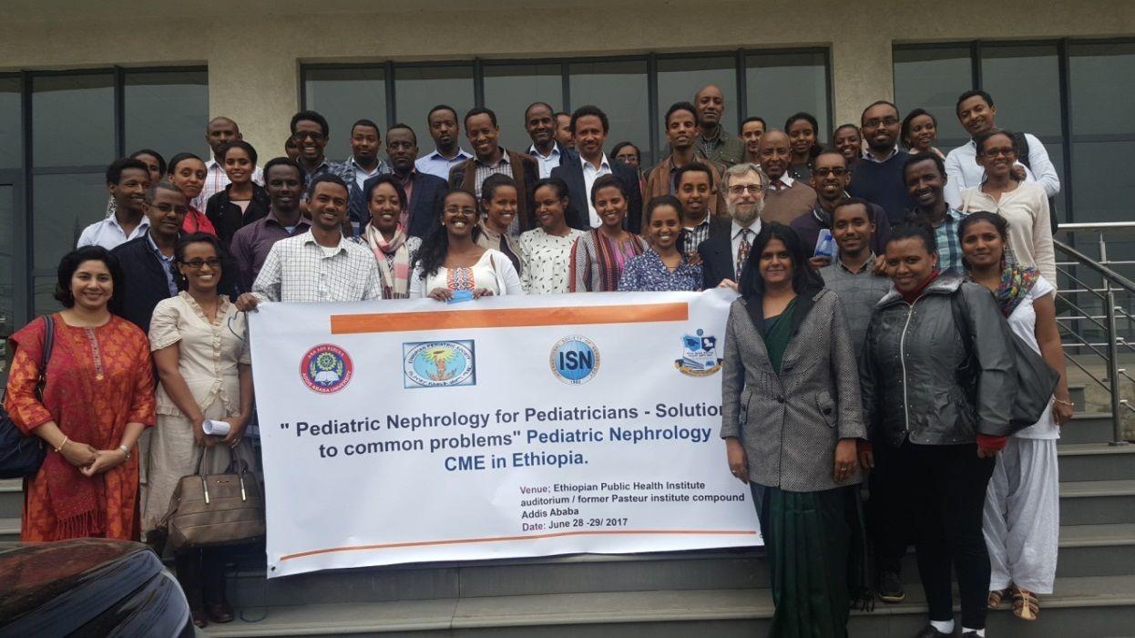Tikur Anbessa Specialized Hospital (TASH), Ethiopia